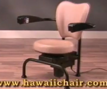 Old 2000s TV Commercial - Hawaii Chair - It Moves Your Butt While You Work